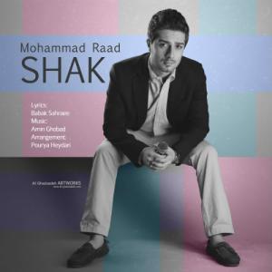 Mohammad Raad – Shak