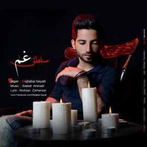 Mojtaba Hayati – Soltane Gham