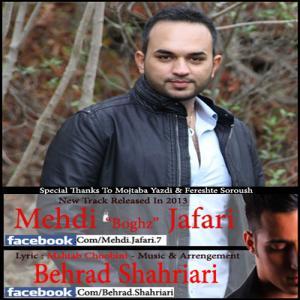 Mehdi Jafari – Boghz