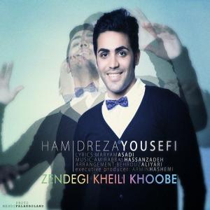 Hamidreza Yousefi – Zendegi Kheili Khoobe