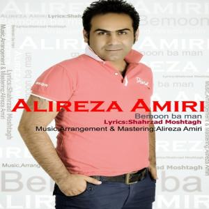 Alireza Amiri – Bemoon Ba Man