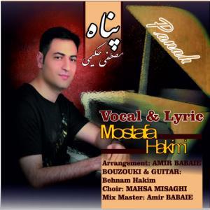 Mostafa Hakimi – Panahe Man