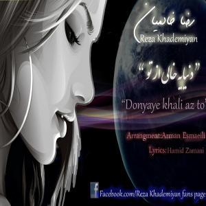 Reza Khademiyan – Donyaye Khali Az To