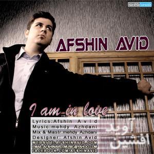 Afshin Avid – Ashegh Shodam Man