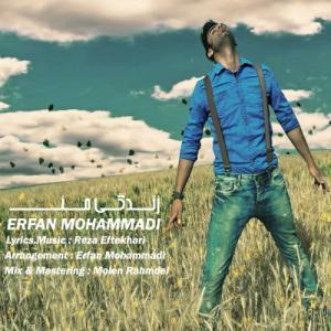 Erfan Mohammadi – Zendegie Man
