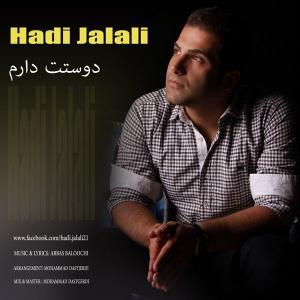 Hadi Jalali – Dooset Daram