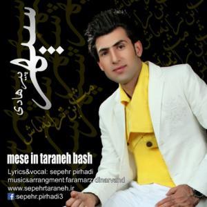 Sepehr Pirhadi – Mese in Taraneh Bash