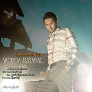 Mojtaba Hasanali – Arezo Monde Be Delam