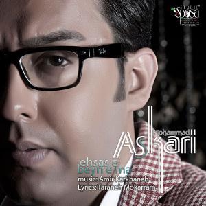 Mohammad Askari – Ehsase Beyne Ma
