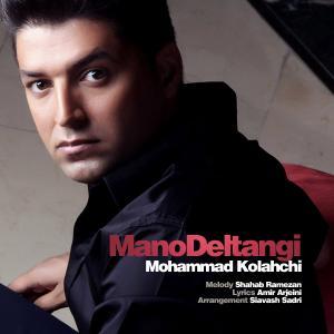 Mohammad Kolahchi – Mano Deltangi