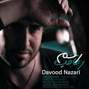 Davood Nazari – Rasme Refaghat