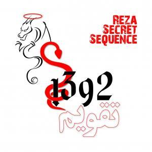 Reza Secret Sequence – Taghvim 92