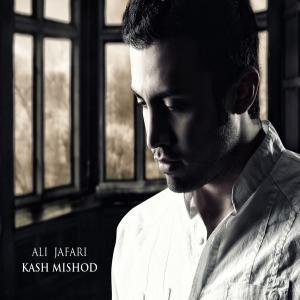 Ali Jafari – Kash Mishod