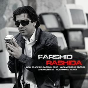 Farshid Rashida – Yadame Bache Boodim
