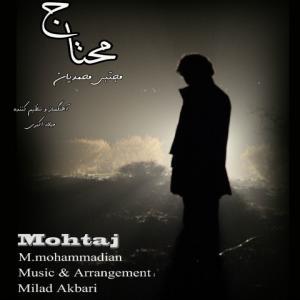 Mojtaba Mohammadian – Mohtaj