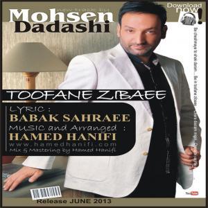 Mohsen Dadashi – Toofane Zibaei