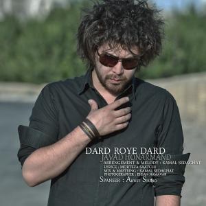 Javad Honarmand – Dard Rooye Dard