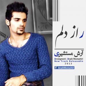 Arash Mostashiri – Raze Delam