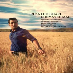 Reza Eftekhari – Donyayeh Man