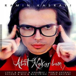 Ramin Kasraei – Adat Nakardam