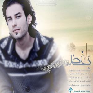 Mehdi Ahmadvand – Boghz