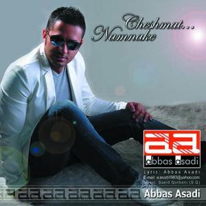 Abbas Asadi – Namnake Cheshmat