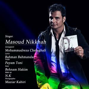 Masoud Nikkhah – Azat Mamnoonam