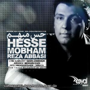 Reza Abbasi – Hesse Mobham