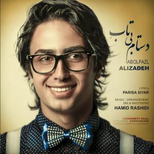 Abolfazl Alizadeh – Dastam Bitabe