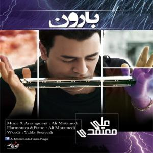 Ali Motamedi – Baroon