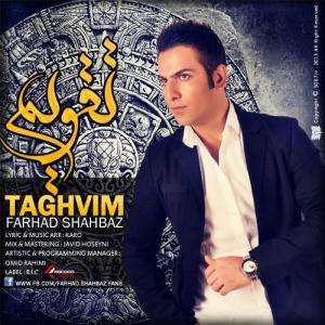 Farhad Shahbaz – Taghvim