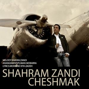 Shahram Zandi – Cheshmak