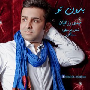 Mehdi Razaghian – Bedone To
