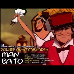 Yousef Aghayarzadeh – Man Ba To