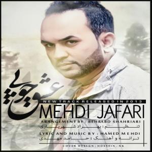 Mehdi Jafari – Eshghe Choobi