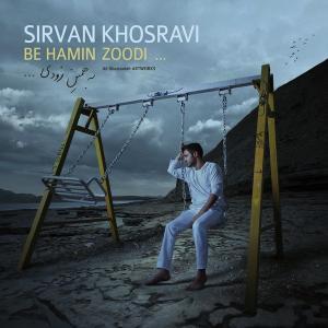 Sirvan Khosravi – Be Hamin Zoodi