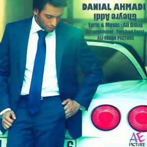 Danial Ahmadi – Gheyre Adi