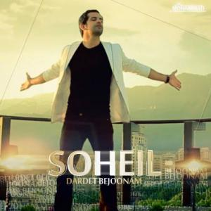 Soheil – Dardet Be Joonam