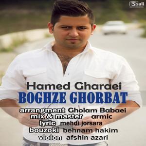Hamed Gharaei – Boghze Ghorbat