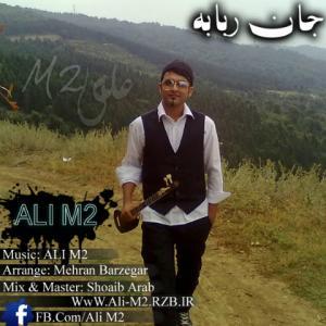 Ali M2 – Jan Robabe