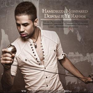 Hamidreza Monfared – Donbale Ye Raham