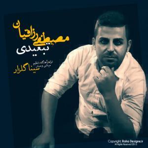 Mostafa Razaghian – Tabeedi