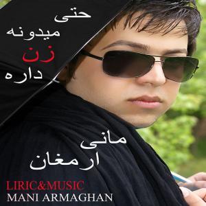 Mani Armaghan – Hata Midoone Zan Dare