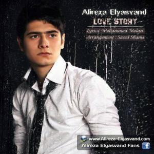 Alireza Elyasvand – Love Story