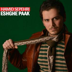 Hamid Sepehri – Eshghe Paak