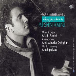 Afshin Amini – Be Khatere Yeki Dige
