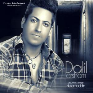 Arsham – Dalil