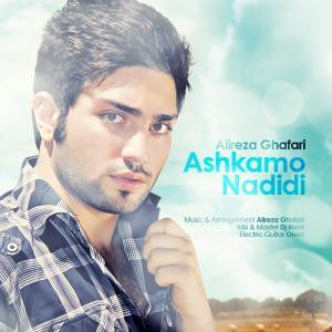 Alireza Ghafari – Ashkamo Nadidi