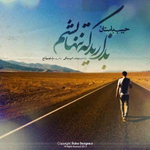 Habib Bastan – Bezarid Ke Tanha Besh