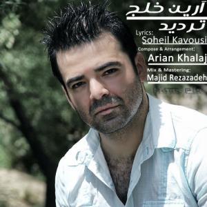 Arian Khalaj – Tardid